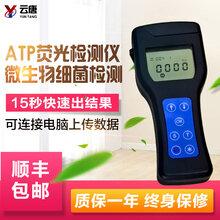 atp熒光檢測儀-atp熒光檢測儀價格圖片