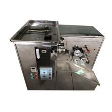 全自動制丸機中藥自動制丸機半自動水丸機六味地黃丸制丸機圖片