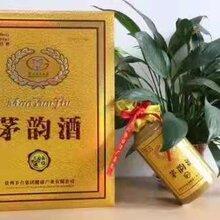 贵州茅台酒茅韵酒天成为什么这么好喝53度酱香白酒