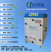 工业用烟尘净化器激光亚克力除味过滤器