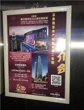 北京电梯广告投放