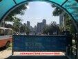 北京小区起落杆广告热线图片