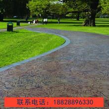 越西县彩色混凝土压印,混凝土压印地坪图片