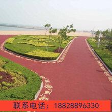 北京延庆区透水混凝土材料,透水混凝土施工工艺图片
