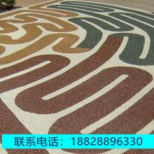 彭山区无砂混凝土鹅卵石地坪TC001图片