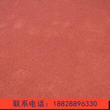 北京怀柔区透水混凝土价格,透水混凝土厂家图片