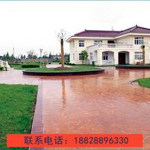 南江縣彩色壓模地坪,水泥壓模地坪圖片