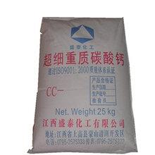 重质碳酸钙水垢;石灰石;石灰石粉;酪酸钙造纸冶金玻璃制碱橡胶医药颜料有机化工等部门图片