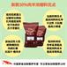 肉牛養殖技術方案-繁殖母牛飼料犢牛飼料