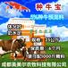 自制母牛預混料配方-牛飼料排行