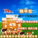 300斤小牛吃饲料-补充犊牛所需营养