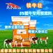 犊牛的饲料配比-自配料降低成本,犊牛饲料