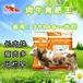 育肥牛饲料配方-科学设计合理配比-育肥牛饲料