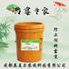 英美爾飼料脫霉劑 ,防霉添加劑防霉劑廠家品質優良