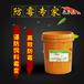 羊饲料防霉剂防霉剂价格厂家直销,饲料除霉剂
