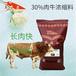 牛飼料品牌牛飼料配方表牛飼料廠家,種牛飼料