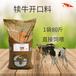 牛饲料品牌犊牛早断奶饲料厂家,犊牛开口料