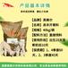 羔羊飼料精料羊飼料廠家養殖服務,羔羊開胃料