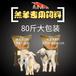 羔羊饲料配方羔羊开胃料养殖服务,羔羊开胃料