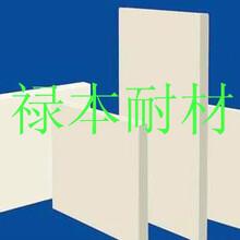 爐門擋板隔熱用陶瓷纖維板硅酸鋁板生產廠家圖片