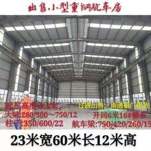 沭阳二手钢结构市场图片