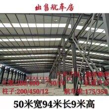 苏州二手钢结构市场图片