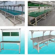 鸿成达厂家定制防静电工作台不锈钢工作台不锈钢桌子图片