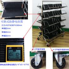鸿成达厂家直销防静电挂篮式PCB板周转车PCB挂篮车图片