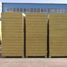 安顺市销售岩棉板优惠促销岩棉  板图片