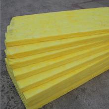 臺州專業制造玻璃棉板批發價格玻璃棉  板圖片