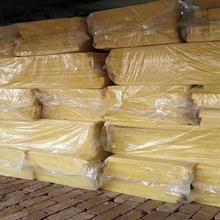 安順市專業制造玻璃棉板安全可靠玻璃棉  板圖片