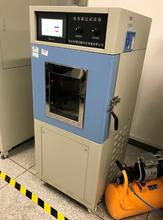 电池高空(低气压)模拟试验箱-DMS8585