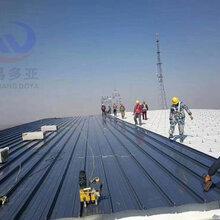 瑞昌330型铝镁锰板