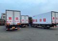 河南恩遠發往重慶專線6.8米貨源圖片