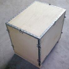 深圳专业定制钢带木箱加工价格木箱厂家加工图片