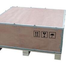 东城专业订制钢带木箱加工厂家木箱厂家加工图片