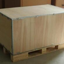 东城钢带木箱加工报价钢带木箱图片