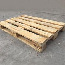 宝安区专业制造木托盘厂家加工生产厂家托盘图片