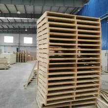 龙华区专业从事木托盘加工价格林达森包装材料图片