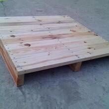 东莞专业制造木托盘厂家加工林达森包装材料图片