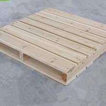茶山免检卡板木托盘厂家加工生产厂家托盘图片