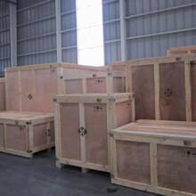 东莞专业制造木箱加工厂家木包装箱图片