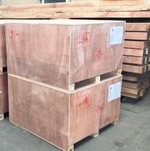 南城木包装箱木箱厂家报价林达森包装木箱图片