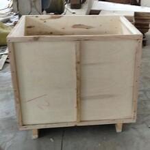 东莞专业制造木箱生产厂家木包装箱图片