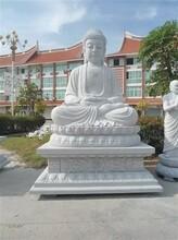 樂山石雕佛像公司電話圖片