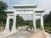 內江石雕牌坊雕刻