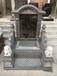晉州石墓碑施工
