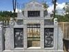 深州石墓碑制作
