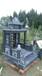 铜仁青石墓碑安装