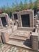 晉州墓碑制作